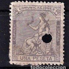Sellos: SELLOS ESPAÑA 1873 EDIFIL 138T UTILIZADOS EN TELEGRAFOS VALOR CATALOGO 6€. Lote 254768115