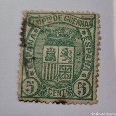 Sellos: SELLO DE ESPAÑA 1874 ESCUDO DE ESPAÑA 5 CTS. USADO. Lote 254862990