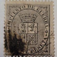 Sellos: SELLO DE ESPAÑA 1873. ESCUDO DE ESPAÑA 5 CTS. USADO. Lote 254867485