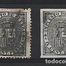 Sellos: ESPAÑA. Lote 254950445