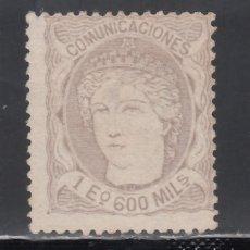 Sellos: ESPAÑA, 1870 EDIFIL Nº 111 (*), 1 E. 600 M. VIOLETA, EFIGIE ALEGÓRICA DE ESPAÑA. Lote 255488370