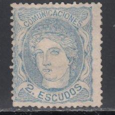 Sellos: ESPAÑA, 1870 EDIFIL Nº 112 (*), 2 E. AZUL, EFIGIE ALEGÓRICA DE ESPAÑA. Lote 255488665