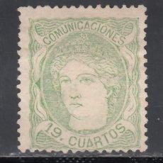 Sellos: ESPAÑA, 1870 EDIFIL Nº 114 (*), 19 CU. VERDE AMARILLO. EFIGIE ALEGÓRICA DE ESPAÑA. Lote 255488985