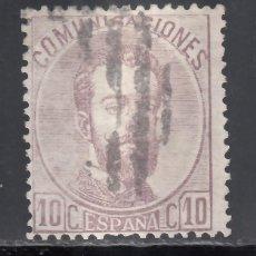 Sellos: ESPAÑA, 1872 EDIFIL Nº 120, 10 C. VIOLETA. AMADEO I. Lote 255496895