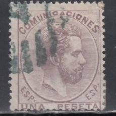 Sellos: ESPAÑA, 1872 EDIFIL Nº 127, 1 P. LILA, AMADEO I. Lote 255498195
