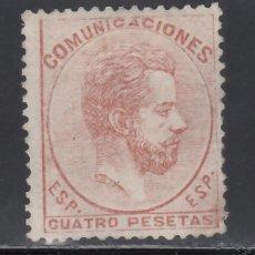 Sellos: ESPAÑA, 1872 EDIFIL Nº 128, 4 P. CASTAÑO AMARILLENTO. AMADEO I. Lote 255498595