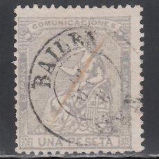 Sellos: ESPAÑA, 1873 EDIFIL Nº 138B, 1 P. GRIS , ALEGORÍA DE ESPAÑA. Lote 255507400