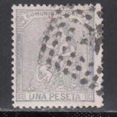 Sellos: ESPAÑA, 1873 EDIFIL Nº 138, 1 P. LILA , ALEGORÍA DE ESPAÑA. Lote 255507860
