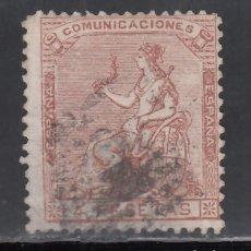 Sellos: ESPAÑA, 1873 EDIFIL Nº 139, 4 P. CASTAÑO CLARO , ALEGORÍA DE ESPAÑA. Lote 255508230