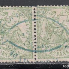 Sellos: ESPAÑA, 1874 EDIFIL Nº 150. 1 PTS. VERDE. PAREJA CON MATASELLOS ESPECIAL,. Lote 256047385
