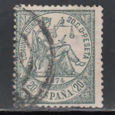 Sellos: ESPAÑA, 1874 EDIFIL Nº 146, 20 C. VERDE. ALEGORÍA DE LA JUSTICIA.. Lote 256048360