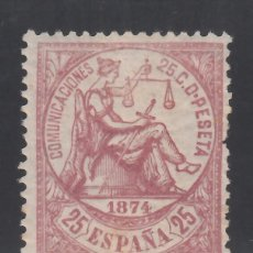 Sellos: ESPAÑA, 1874 EDIFIL Nº 147EC, /*/, ERROR DE COLOR, 25 C. LILA ROSA. Lote 256049820