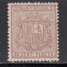 Sellos: ESPAÑA, 1874 EDIFIL Nº 153 /*/, 10 C. CASTAÑO, ESCUDO DE ESPAÑA.. Lote 256056335