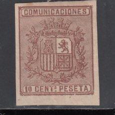 Sellos: ESPAÑA, 1874 EDIFIL Nº 153S /*/, 10 C. CASTAÑO, ESCUDO DE ESPAÑA. SIN DENTAR.. Lote 256056670