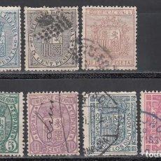 Sellos: ESPAÑA, 1874-1898, EDIFIL Nº 141 / 142, 153, 154 / 155, 230 / 231. Lote 257313230