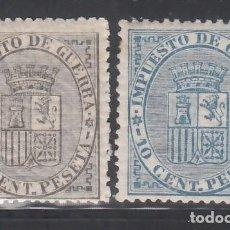 Sellos: ESPAÑA, 1874 EDIFIL Nº 141 / 142, /*/, ESCUDO DE ESPAÑA.. Lote 257316420