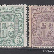 Sellos: ESPAÑA, 1875 EDIFIL Nº 154 / 155 /*/, ESCUDO DE ESPAÑA.. Lote 257317895