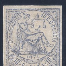 Selos: EDIFIL 145S ALEGORÍA DE LA JUSTICIA 1874. SIN DENTAR. VALOR CATÁLOGO: 23 €. LUJO. MNH **. Lote 258078830