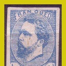 Sellos: 1873 CARLOS VII, VASCONGADAS Y NAVARRA, EDIFIL Nº 156 (*). Lote 258078950