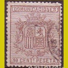 Selos: 1873 ESCUDO DE ESPAÑA, EDIFIL Nº 153 (O). Lote 258079790