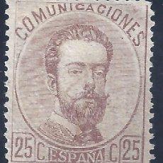 Selos: EDIFIL 124 AMADEO I. 1872. CENTRADO DE LUJO. VALOR CATÁLOGO: 75 €. MNG. (SALIDA: 0,01 €).. Lote 258080660