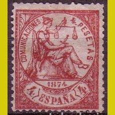 Sellos: 1874 ALEGORÍA DE LA JUSTICIA, EDIFIL Nº 151 (*). Lote 258081050