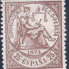 Selos: EDIFIL 147 ALEGORÍA DE LA JUSTICIA 1874. CENTRADO DE LUJO. VALOR CATÁLOGO: 53 €. MNG.. Lote 258082310