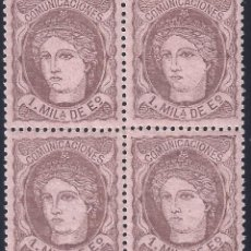 Selos: EDIFIL 102 EFIGIE ALEGÓRICA DE ESPAÑA 1870 (BLOQUE DE 4). CENTRADO LUJO. VALOR CATÁLOGO: 46 €.MNH **. Lote 258083720