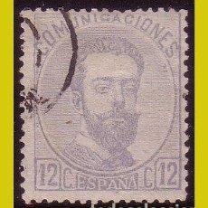 Selos: 1872 AMADEO I, EDIFIL Nº 122 (O). Lote 258138500