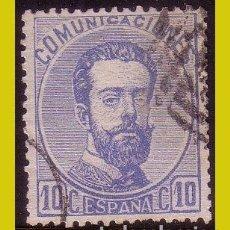 Selos: 1872 AMADEO I, EDIFIL Nº 121 (O). Lote 258138655
