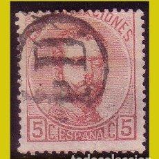 Sellos: 1872 AMADEO I, EDIFIL Nº 118 (O). Lote 275059358