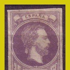 Sellos: 1874 CARLOS VII, VASCONGADAS Y NAVARRA, EDIFIL Nº 178 (*). Lote 258151875