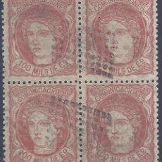 Selos: EDIFIL 108 EFIGIE ALEGÓRICA DE ESPAÑA 1870 (B/4)). MAT. ROMBO DE PUNTOS. VALOR CATÁLOGO: 41 €. LUJO.. Lote 258204070