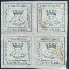 Selos: EDIFIL 130 CORONA MURAL Y ALEGORÍA DE ESPAÑA 1873. VALOR CATÁLOGO: 71 €. MNG.. Lote 258249385