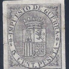 Selos: EDIFIL 141S ESCUDO DE ESPAÑA 1874. MNG.. Lote 259267150