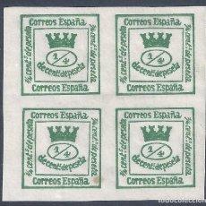 Selos: EDIFIL 130 CORONA MURAL Y ALEGORÍA DE ESPAÑA 1873. VALOR CATÁLOGO: 71 €. MH *. Lote 259267490