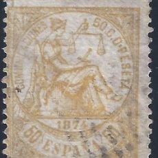 Selos: EDIFIL 149 ALEGORÍA DE LA JUSTICIA 1874. VALOR CATÁLOGO: 14,50 €.. Lote 260361450