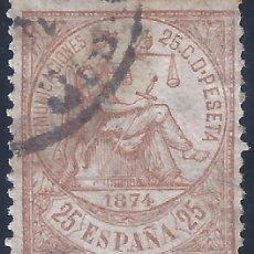 Selos: EDIFIL 147 ALEGORÍA DE LA JUSTICIA 1874. VALOR CATÁLOGO: 12,50 €.. Lote 260366565