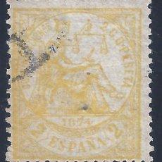 Selos: EDIFIL 143 ALEGORÍA DE LA JUSTICIA 1874. VALOR CATÁLOGO: 15 €.. Lote 260368395