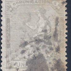 Selos: EDIFIL 138 CORONA MURAL Y ALEGORÍA DE ESPAÑA 1873. VALOR CATÁLOGO: 53 €.. Lote 260369595
