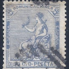 Selos: EDIFIL 137 CORONA MURAL Y ALEGORÍA DE ESPAÑA 1873. VALOR CATÁLOGO: 11,25 €.. Lote 260370130