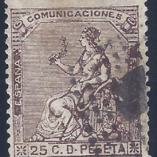 Selos: EDIFIL 135 CORONA MURAL Y ALEGORÍA DE ESPAÑA 1873. VALOR CATÁLOGO: 11,25 €.. Lote 260371170