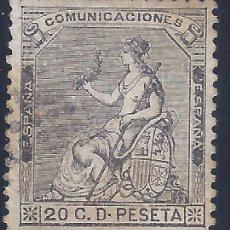 Selos: EDIFIL 134 CORONA MURAL Y ALEGORÍA DE ESPAÑA 1873. VALOR CATÁLOGO: 49 €.. Lote 260371580