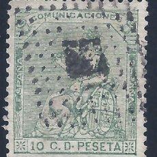 Selos: EDIFIL 133 CORONA MURAL Y ALEGORÍA DE ESPAÑA 1873.. Lote 260372060