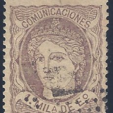 Selos: EDIFIL 102 EFIGIE ALEGÓRICA DE ESPAÑA 1870. VALOR CATÁLOGO: 12,50 €.. Lote 260381290