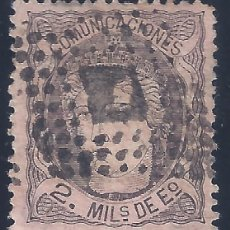 Selos: EDIFIL 103 EFIGIE ALEGÓRICA DE ESPAÑA 1870. VALOR CATÁLOGO: 14,50 €.. Lote 260381420