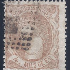 Selos: EDIFIL 104 EFIGIE ALEGÓRICA DE ESPAÑA 1870. VALOR CATÁLOGO: 23 €.. Lote 260381625