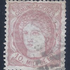 Selos: EDIFIL 105 EFIGIE ALEGÓRICA DE ESPAÑA 1870. VALOR CATÁLOGO: 11,50 €.. Lote 260381950