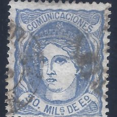 Selos: EDIFIL 107 EFIGIE ALEGÓRICA DE ESPAÑA 1870. VALOR CATÁLOGO: 11,50 €.. Lote 260382330