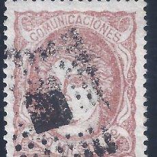 Selos: EDIFIL 108 EFIGIE ALEGÓRICA DE ESPAÑA 1870. VALOR CATÁLOGO: 10,25 €.. Lote 260382560